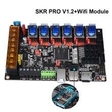 قطع غيار طابعة ثلاثية الأبعاد من BIGTREETECH موديل SKR PRO V1.2 لوحة تحكم 32 بت + مهايئ واي فاي vs MKS GEN L TMC2208 TMC2130 TMC2209