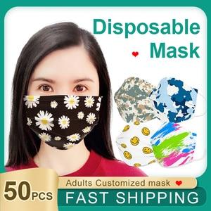 Image 1 - 50 Pcs Fashion Wegwerp Masker Ademend Mond Gezicht Maskers Aangepaste Speciale Camouflage Glimlach Verf Daisy Luipaard Print Masker