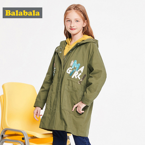 Image 3 - Children clothing girls coat autumn 2019 new big childrens long jacket & vest suits trench outwear