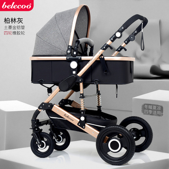 Luxury Baby Stroller 2 in 1 High Landscape Baby Prams For Newborns Travel System Baby Trolley Walker Foldable Baby Car Carriage super light luxury baby stroller high landscape folding baby car shockproof portable prams and pushchairs for newborns 4 2kg