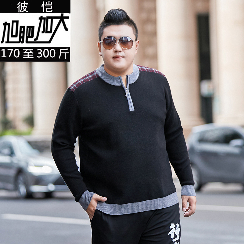 10XL 8XL Sweater Men Casual V-Neck Pullover Men Autumn Slim Fit Long Sleeve Shirt Mens Sweaters Knitted Cashmere Wool Pull Homme
