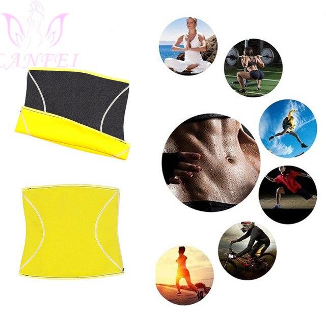 LANFEI Women Hot Neoprene Waist Trainer Belt Body Shaper Slimming Corset Suana Sweat Waist Trimmer Modeling Girdles for Fat Burn 3