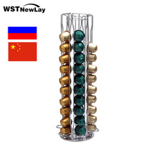 360� Rotating 60 Capsule Coffee Pod Holder Capsules Dispensing Tower Stand Fits for Nespresso Capsule Storage Coffee Stand