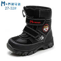 MMNUN 2018 Winter Ankle Boots Boys Children Boots Snow Anti-slip Snow Boots Waterproof Winter Shoes Kids Size 27-32 ML9759
