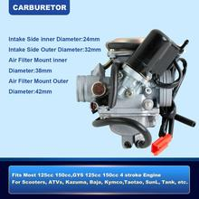 Carburetor Carb For GY6 125 150cc Scooter ATV Kazuma Baja Kymco Taotao SunL Tank motorcycle scooter carb carburetor 50cc chinese gy6 139qmb moped 49cc 60cc for sunl baja accessories