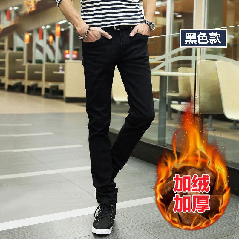 Teenager Slim Fit Plus Velvet Jeans Men's Winter Korean-style Skinny Pants Men's Workers Gong Ku Wear-Resistant Cheap Long Pants