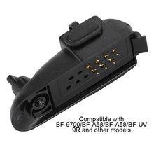 Walkie talkie аудио адаптер для Baofeng 9700 A58 UV-9R UV9R Plus адаптер для M plug 2Pin гарнитура порт аксессуары