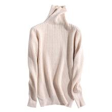 Turtleneck Sweater Women Vintage Long Sleeve Autumn Winter Knitting Sweaters Merino Wool Cashmere Ladies Sweater