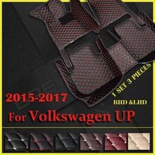 รถสำหรับ Volkswagen UP 2015 2016 2017 Custom Auto แผ่นรถยนต์พรมฝาครอบ