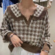 Классический женский свитер с узором «гусиные лапки»; Осенний