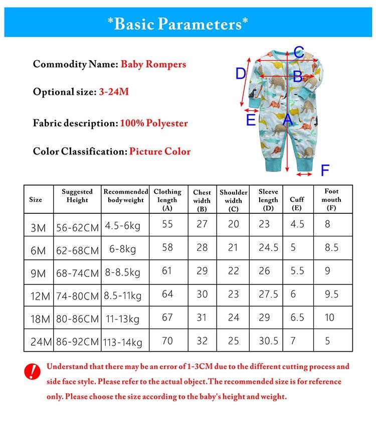 Calças de Pijama do bebê Do Sono