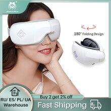 JinKaiRui Intelligent Airbag Vibration Eye Massager Hot Compress Bluetooth Foldable Portable Eyes Care Instrument Relief Fatigue