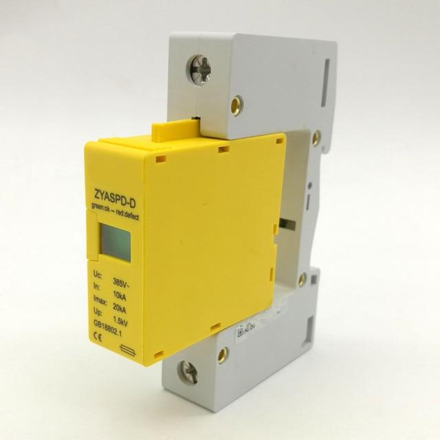 Dispositif de protection contre les surcharges | 1 pôle 10-20KA ~ 385VAC SPD House, dispositif de protection contre les surcharges, dispositif darrêt à basse tension