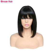 Бразильские прямые волосы парик Полный машина Короткие парики