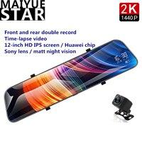 Maiyue star 12 inch 2K 1440P Ultra HD Car DVR Rearview Mirror Streaming Media HD Night Vision Camera Dual Lens Car Camcorder
