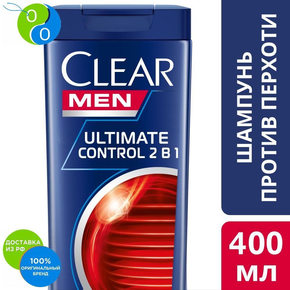 Clear Men шампунь против перхоти  для мужчин 2в1 Ultimate Control 400 мл|Шампуни|   | АлиЭкспресс