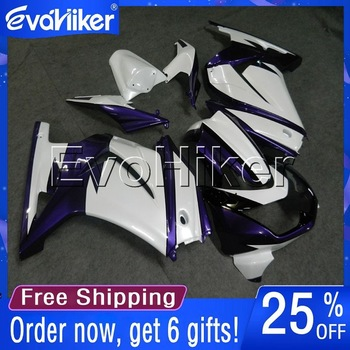 Custom motorcycle plastic cover for ZX250R EX250 2008 2009 2010 2011 2012 ABS fairing Injection mold purple white+gifts