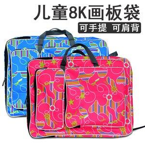 Image 3 - A3 Fashion Waterproof Drawing Set Art Bag Sketch Pad Drawing Kit 8K  Painting Bags for Kids