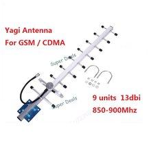 ZQTMAX-antena Yagi N hembra para amplificador de señal de teléfono móvil, repetidor GSM, 824-960mhz, 850, 900, 9 unidades