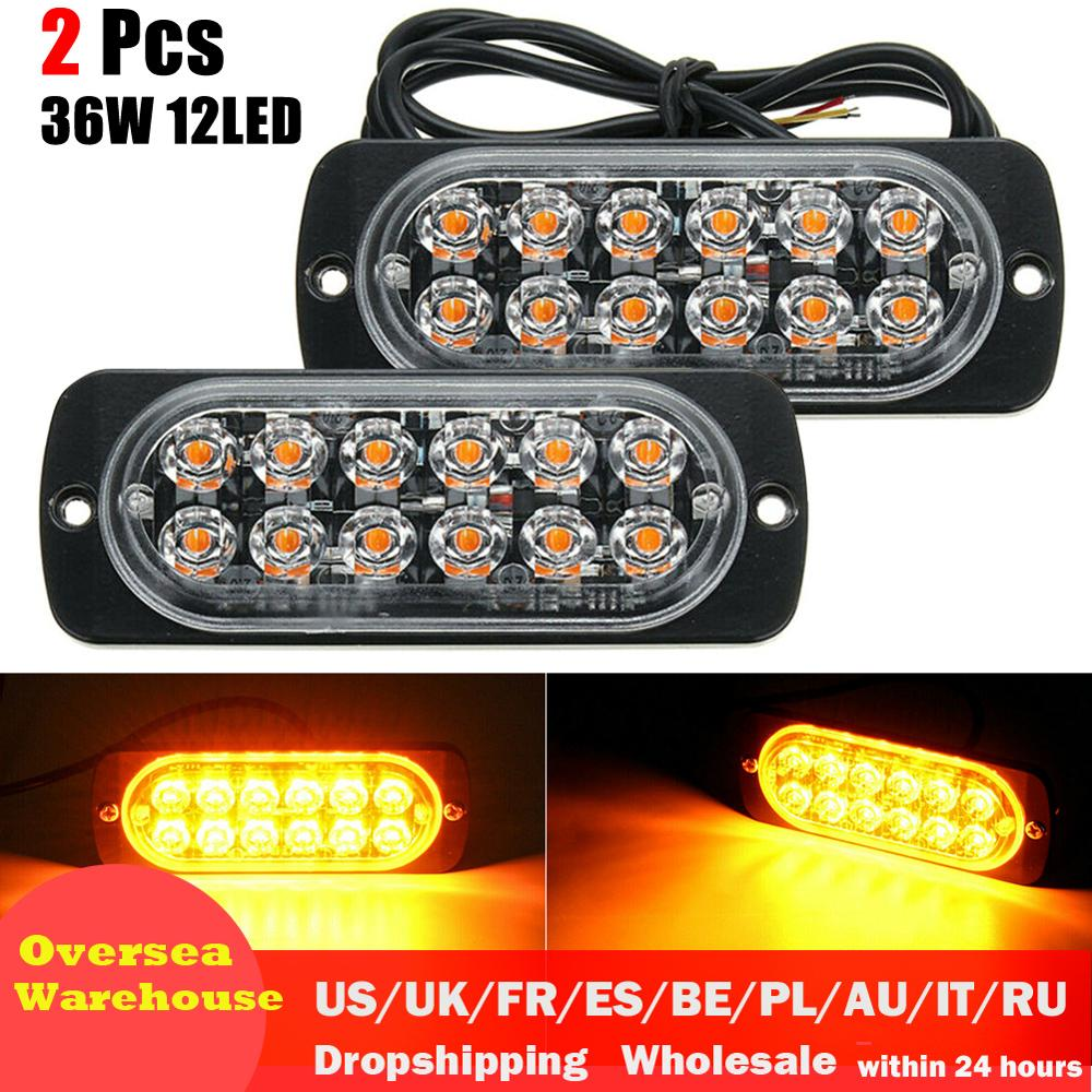DC12-24V 36W 6 LED Orange Car Truck Motorcycle Emergency Beacon Warning Hazard Flash Underbody Turn Light Bar