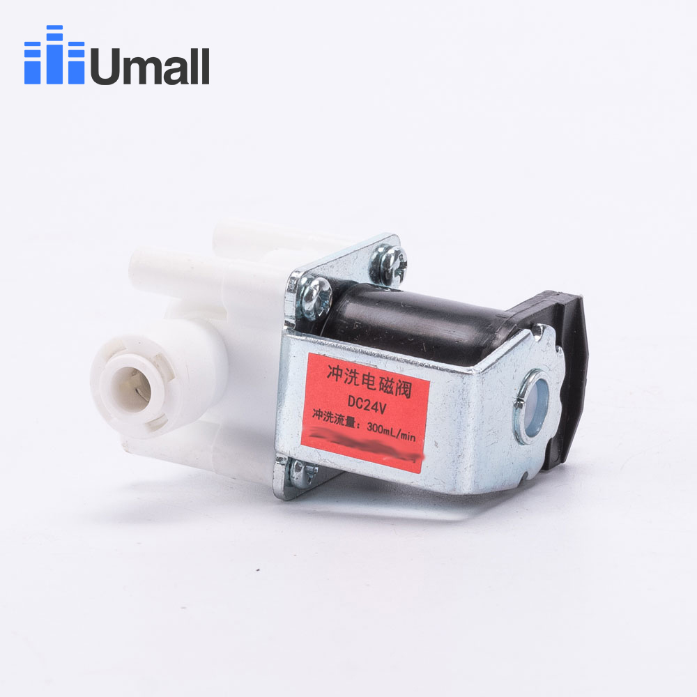 general electric washing machine water filter drain inlet valve washing machine replacement spare parts for laundry appliance V4