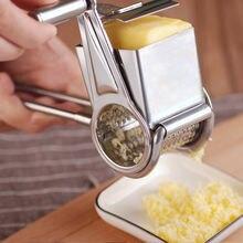 Вращающийся сырный шоколадная терка измельчитель кухонные аксессуары