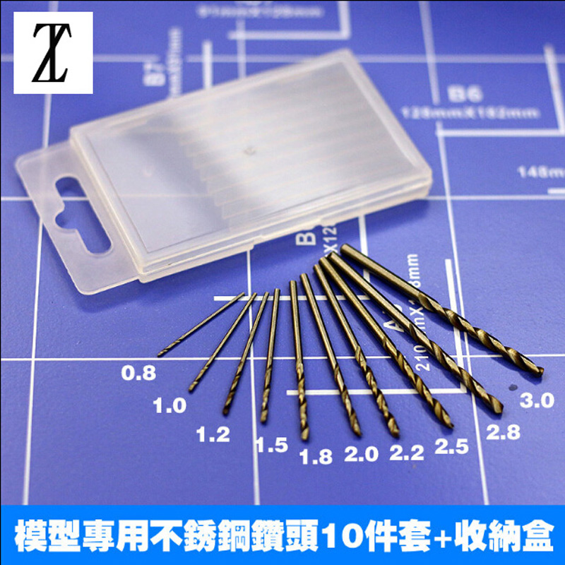 For Model Making Tools Gundom Models Transformation Tool Accessories Hand Drill Stainless Steel Bit(10/set)