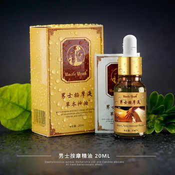 10ML 20ml Permanent Thickening Growth Pills Increase Dick Liquid Oil Men Health Care Enlarge Massage Enlargement Oils