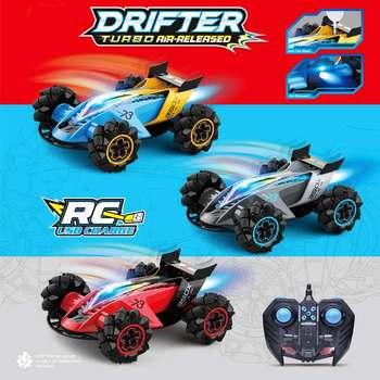 1:12 RC Car Spray Stunt Car 4WD 4CH RC Control Crawler High Speed Twist RC Race Drift  LED Light Off-Road Vehicle Model RC Toy