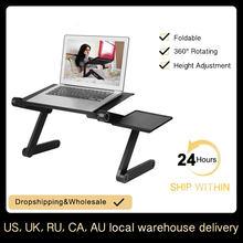Escritorio de aluminio ajustable para ordenador portátil, bandeja ergonómica para TV, soporte de mesa para PC o notebook, con alfombrilla para ratón