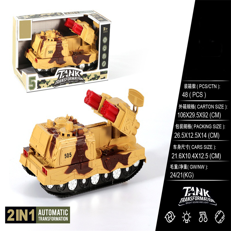 Electric Remote Control Tank Military Model Plastic Remote Control Car CHILDREN'S Toy Flash Music Tank Toys