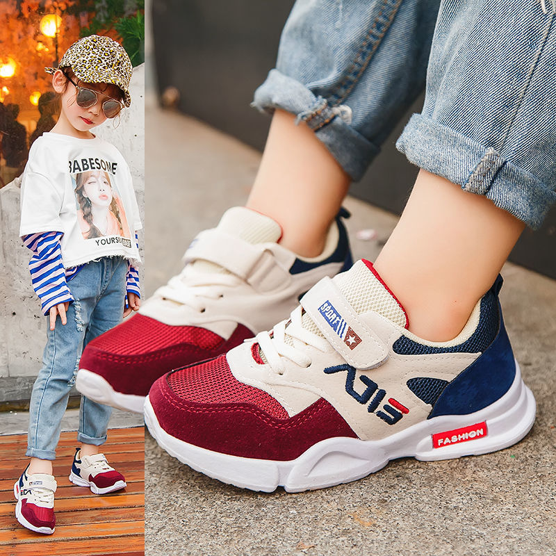 Children Shoes Boys And Girls Sports Shoes Fashion Brand Casual Kids Sneaker Outdoor Training Breathable Boy Shoes 4-16Years