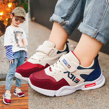 Children Shoes Boys and Girls Sports Shoes