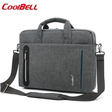 15 pollici del computer portatile del sacchetto di 15.6 di Nylon Impermeabile 15.4 del computer portatile borsa uomo borsa a tracolla Messenger bag sacchetto di affari del sacchetto per macbook PRO