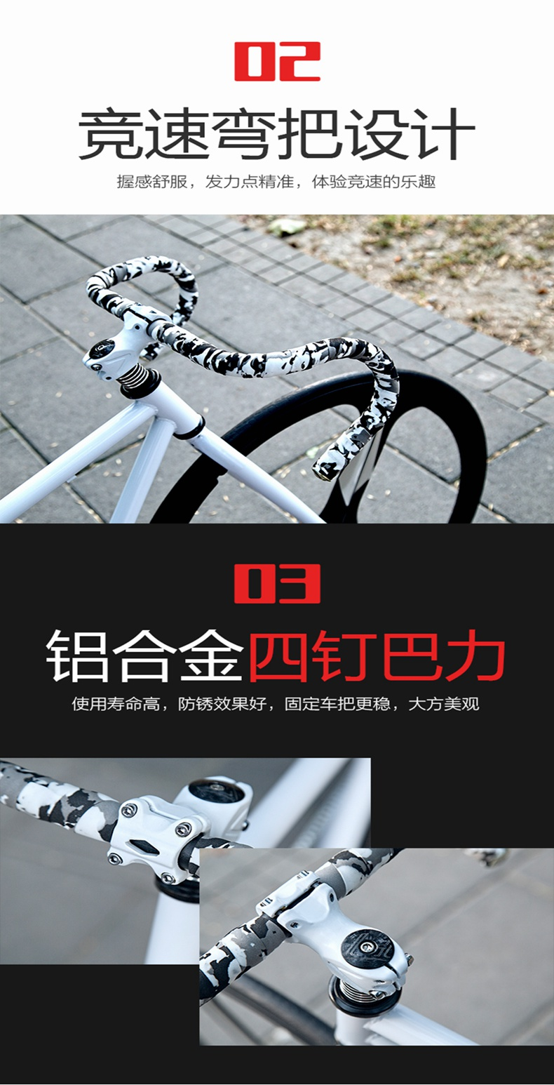 Road Bike Men and Women Student Models Captain America Inverted Brake Riding Solid Tire Bicycle Adult Vehicle Fluorescent