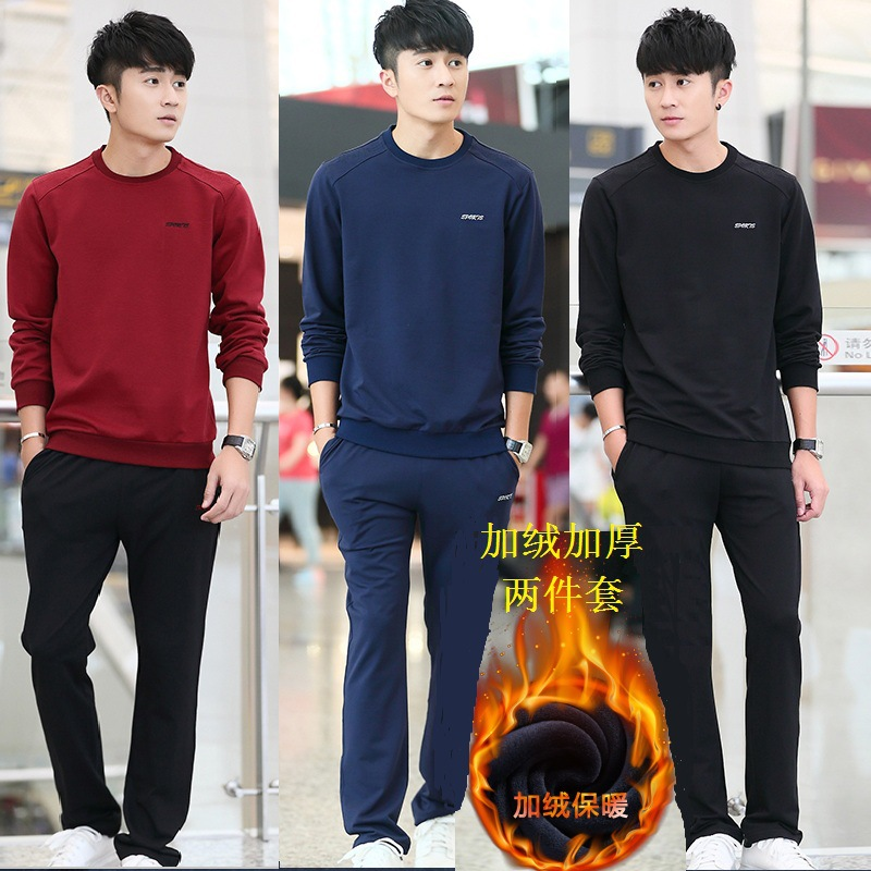 2019 New Style Brushed And Thick Set Men's Casual Sweatshirt Pure Cotton Youth Men Fashion Sports Clothing Two-Piece Set