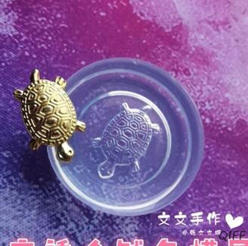 Cute Mini Size Money Turtle Pendant Molds Slilcone UV Resin Molds Jewelry Tools