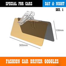 E-FOUR Sun Visor Extender Auto-Installation Edition Day & Night Extension for Car Sunshade Blocking Heat Resistant Goggles