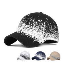 Женская кепка с вышитыми надписями дышащая бейсболка солнцезащитная