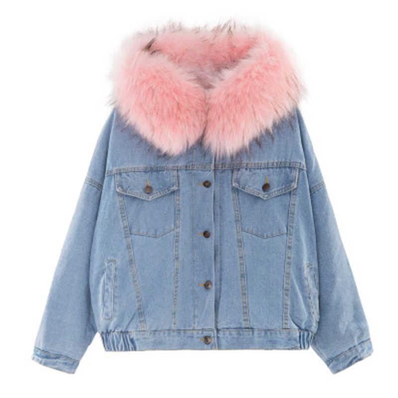 Liva 女の子厚いデニムジャケット女性の冬ビッグ毛皮の襟韓国機関車子羊コート女子学生ショートコート