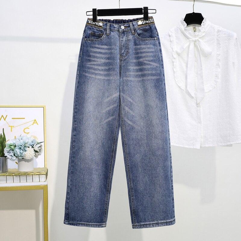 Wide Leg  Women Jeans High Waist  Plus Size  Elegant Fashion Zipper Fly Full Length Softener Loose Denim   Pants