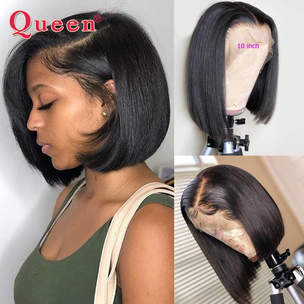 Straight  Short Lace Front Human Hair Wigs 150% Density Brazilian Straight Bob Lace Frontal Wig For Women Remy Hair Wigs QUEEN