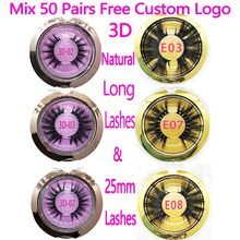 Mix 50 pares 3d natural longo cílios & 25mm vison cílios atacado caso redondo livre embalagem personalizada maquiagem vison cílios