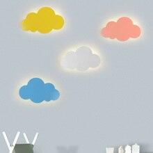 Artpad 15W 현대 구름 벽 램프 조명 화이트 핑크 LED 벽 마운트 거실 소녀 어린이 침실 빛 장식 110v 220