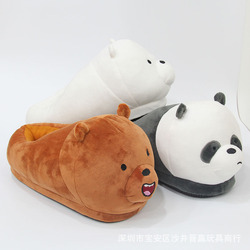 Home Plush Animal Warm Shoes Cotton Slippers Anime Panda Polar Bear Cosplay Shoes Female / Male Couple Slippers Adult Style