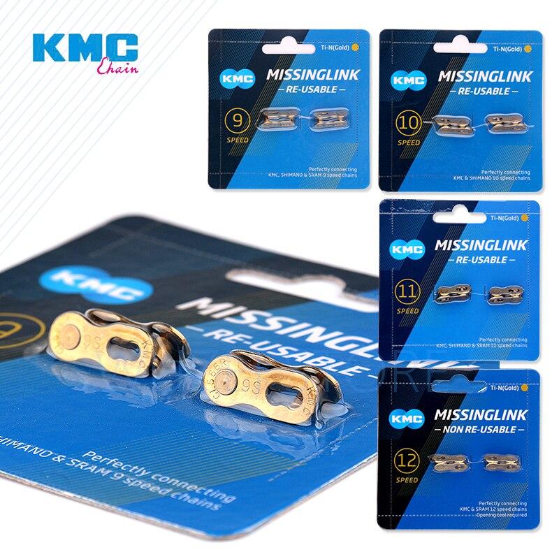 Kmc 2 pares faltando ligação fivela mágica 6/7/8/9/10/11/12 velocidade bicicleta rápida magia botão de corrente ouro/prata para reparar corrente
