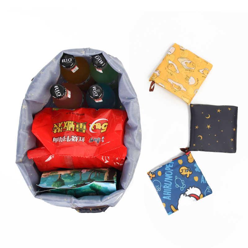 재사용 할 수있는 환경 친화적 인 식료품 접이식 쇼핑백 손잡이가있는 소형 프리미엄 품질 약간의 의무 접이식 토트 백