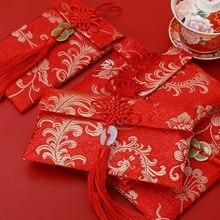 Новогодний красный конверт в китайском стиле, Подарочная сумка для помолвки, Высококачественная парчовая свадебная сумочка с кисточками и бантиком, карман для денег