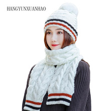 2019 Winter Hat Scarf Fashion Knitted Cap Crochet Beanies Hats For Women Warm Scarf And Twist Hat Knitted Beanies