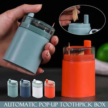 Automatyczne wyskakujące pudełko wykałaczek przenośny Pop-up stojak na wykałaczki pojemnik na restaurację kuchnia wykałaczki dozownik #2021 tanie i dobre opinie CN (pochodzenie) Z tworzywa sztucznego